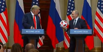 Τραμπ: Ο Πούτιν είναι καλός ανταγωνιστής - Πούτιν: Η μπάλα στο γήπεδο σου