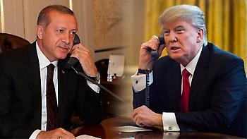 Τηλεφωνική επικοινωνία Ερντογάν - Τραμπ