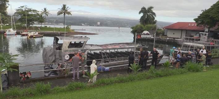 Χαβάη: Λάβα ηφαιστείου εκτοξεύτηκε σε τουριστικό πλοίο -13 τραυματίες