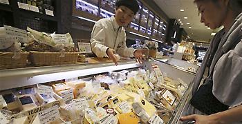 Η ΕΕ υπογράφει συμφωνία ελεύθερου εμπορίου με την Ιαπωνία