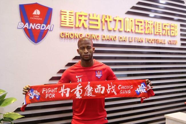Ποδαρικό με γκολ στην Κίνα για Σεμπά (video)