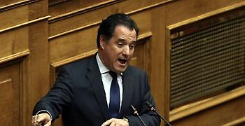 Στο αρχείο η καταγγελία για offshore Άδωνι στην Κύπρο