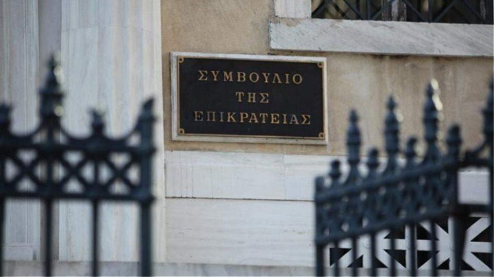 ΣτΕ: Απορρίφθηκε η αίτηση των Παμμακεδονικών Οργανώσεων για αναστολή της συμφωνίας των Πρεσπών