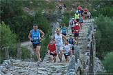 Πλησιάζει το Zagori Mountain Running