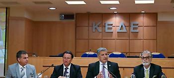 Συνεδριάζει την Τετάρτη το ΔΣ της Κεντρικής Ένωσης Δήμων Ελλάδας