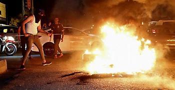 Ιράκ: Αιματηρές συγκρούσεις διαδηλωτών με την αστυνομία