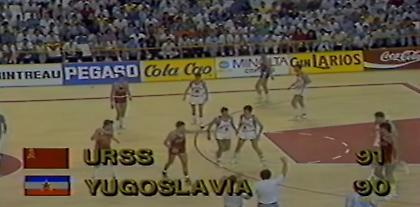 ΕΣΣΔ-Γιουγκοσλαβία 91-90 - Η μεγαλύτερη ανατροπή του 20ού αιώνα