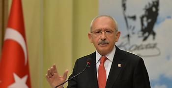 Πρόστιμο μαμούθ στον ηγέτη της αντιπολίτευσης για δυσφήμιση του Ερντογάν