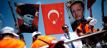 Τουρκία: Ηρθη η κατάσταση εκτάκτου ανάγκης