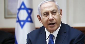Αντιδράσεις προκαλεί ο νόμος του Ισραήλ περί εβραϊκού έθνους - κράτους