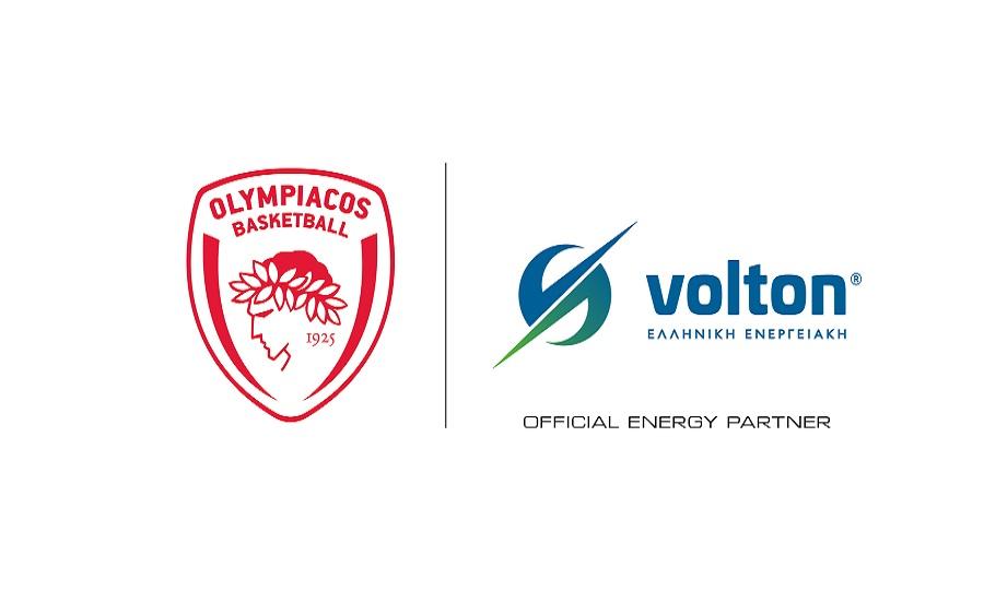 Νέα χορηγική συνεργασία για την ΚΑΕ Ολυμπιακός