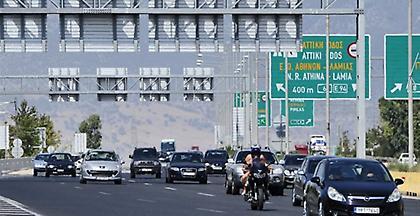 Μαλακάσα: Κυκλοφοριακές ρυθμίσεις λόγω συναυλιών