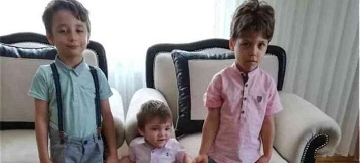 Εβρος: Αυτά είναι τα 3 παιδιά που αγνοούνται μαζί με την μητέρα τους (pics/video)