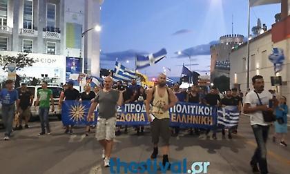 Πορεία για τη Μακεδονία στο κέντρο της Θεσσαλονίκης (video)