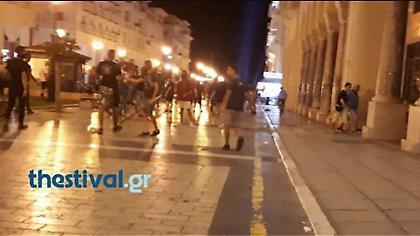 Ένταση στην πορεία για τη Μακεδονία: Διαδηλωτές πείραξαν κοπέλα και χτύπησαν τον σύντροφό της