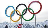Υποψήφιο για τους χειμερινούς Ολυμπιακούς του 2026 το Μιλάνο