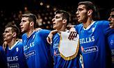 Με Ισλανδία θα παίξει την… κατηγορία η Εθνική Νέων!