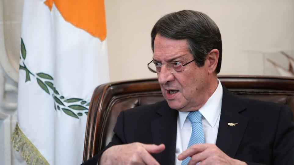 Νίκος Αναστασιάδης: Μια ευρωπαϊκή χώρα όπως η Κύπρος δεν χρειάζεται εγγυήσεις