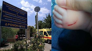 Ανατροπή: Στο Δρομοκαΐτειο, αντί για το δικαστήριο, η 55χρονη με τα μωρά