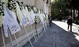 Εικόνες από την κηδεία του Σωκράτη Κόκκαλη τζούνιορ