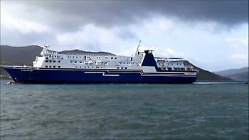 Λαχτάρα για 245 επιβάτες του πλοίου «Πανόραμα» ανοικτά της Εύβοιας