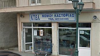 Καστοριά: Βούλγαρος «ποντικός» άρπαξε «τυράκι» 2.500 ευρώ από τα ΚΤΕΛ
