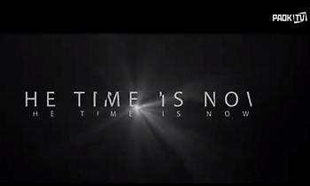 Το trailer του ΠΑΟΚ-Βασιλεία