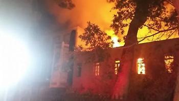 Χανιά: Πυρκαγιά κατέστρεψε ολοσχερώς το Πολεμικό Μουσείο