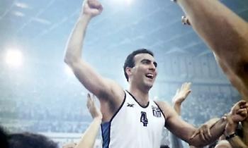 Νίκος Γκάλης: Ο «θεός» του μπάσκετ έχει… γενέθλια! (videos)