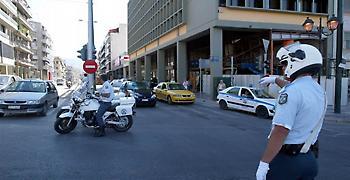 Κυκλοφοριακές ρυθμίσεις την Τρίτη στο κέντρο της Αθήνας