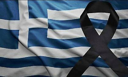 «Οι Εθνικές θα αγωνιστούν για την Ελλάδα και τα θύματα της ανείπωτης εθνικής τραγωδίας»