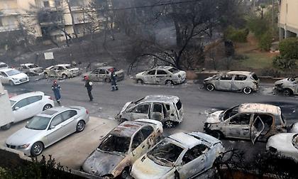 Κοντά στους πληγέντες από τις φονικές πυρκαγιές και ο ΣΦ ΠΑΣ Γιάννινα