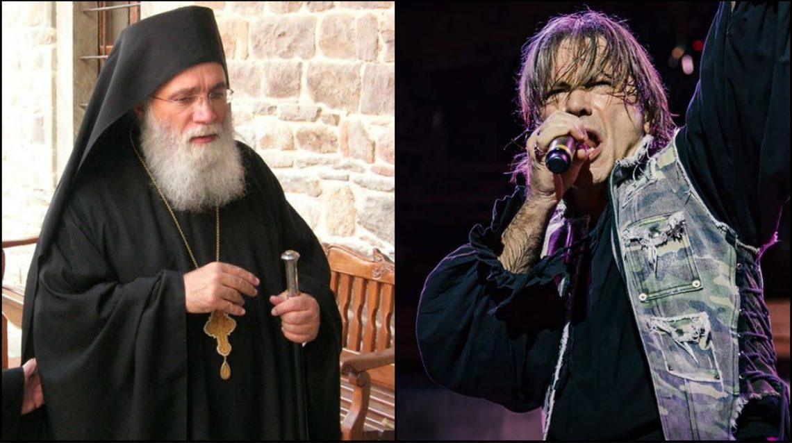 Αρχιμανδρίτης Νεκτάριος: «Οι Iron Maiden ατίμασαν τον Τίμιο Σταυρό, πώς ζητάμε προστασία του θεού;»