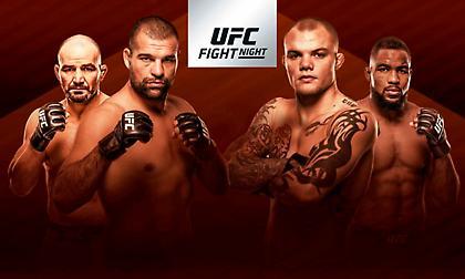 Ζωντανά το UFC στην Cosmote TV - Ποια τα ματς των πρώτων μεταδόσεων