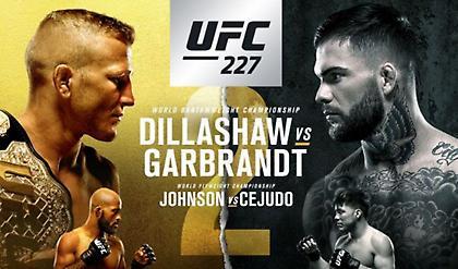Έρχεται το UFC 227 και είναι πολύ δυνατό (βίντεο)