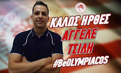 Ανακοίνωσε Τσίλη ο Ολυμπιακός στο χάντμπολ