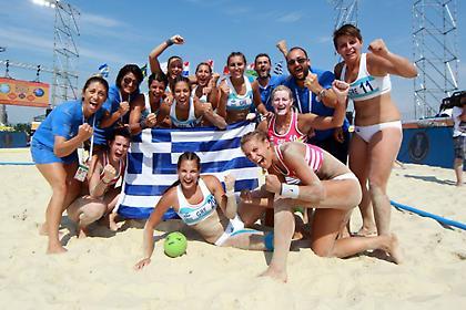 Πρωταθλήτρια κόσμου η Ελλάδα στο beach handball!