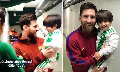 Μεγάλος fan του Μέσι ο γιος του Γκουαρδάδο (video)