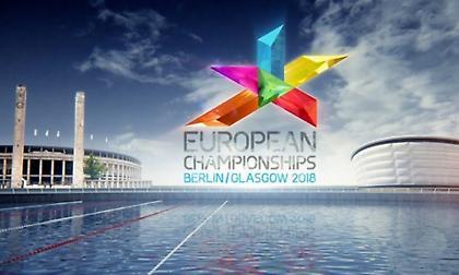 Έτοιμες οι αποστολές κολύμβησης, συγχρονισμένης για το Ευρωπαϊκό