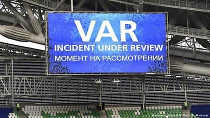 VAR και στη Ligue 1