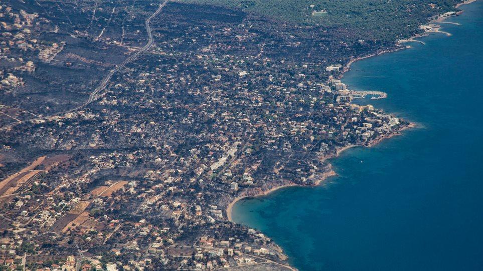Αστεροσκοπείο Αθηνών: Ολική καταστροφή στο 70% της επιφάνειας στο Μάτι
