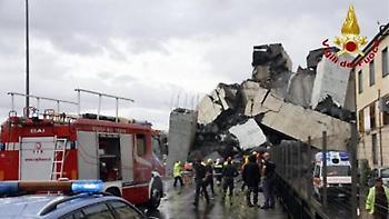 La Repubblica: Η κατάρρευση της γέφυρας στη Γένοβα μπορεί να οφείλεται σε κεραυνό