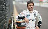 Τέλος εποχής για τον Φερνάντο Αλόνσο από τη Formula 1