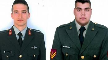 Ελεύθεροι οι δύο Έλληνες στρατιωτικοί στην Τουρκία