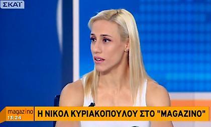 Κυριακοπούλου: «Ήμουν σίγουρη για το μετάλλιο»
