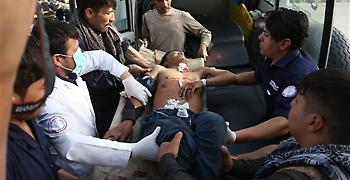 Επίθεση αυτοκτονίας με σχεδόν 50 νεκρούς στην Καμπούλ