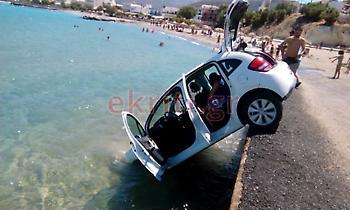 Κρήτη: Αυτοκίνητο έπεσε στη θάλασσα - Ο οδηγός έβαλε πρώτη αντί για όπισθεν