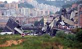 Η Serie A τιμά τη μνήμη των θυμάτων της τραγωδίας στη Γένοβα