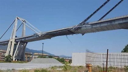 Ιταλία: Η γέφυρα Μοράντι χρειαζόταν έκτακτη συντήρηση, η οποία δεν έγινε ποτέ