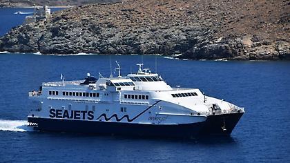 Άνδρος: Προσάραξε σε αβαθή το Andros Jet με 46 επιβάτες